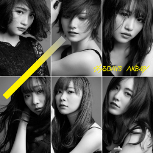 AKB48『ジワるDAYS』TypeB(初回限定版))©You, Be Cool!/KING RECORDSの画像