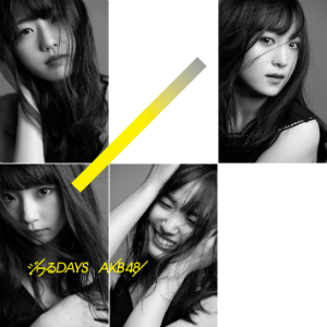 AKB48『ジワるDAYS』TypeB(通常版))©You, Be Cool!/KING RECORDSの画像