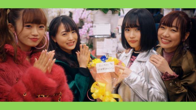 AKB48、指原莉乃ラストシングル曲「ジワるDAYS」MV公開 アー写&ジャケット写真も