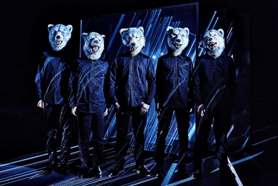 MAN WITH A MISSION「Remember Me」が月9ドラマ『ラジエーションハウス』主題歌に