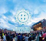 『RISING SUN ROCK FESTIVAL 2019 in EZO』8月16日公演が中止