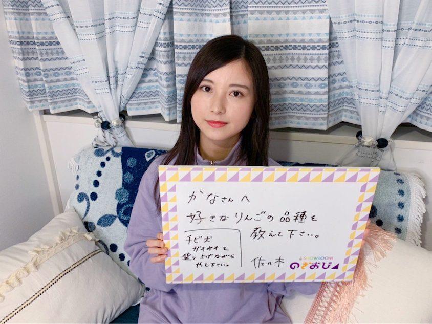 乃木坂46佐々木琴子、生田絵梨花とのカラオケに意欲を見せるも「自分から連絡するのは気が引ける」