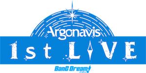 Argonavis&RAISE A SUILEN、『BanG Dream! 7th☆LIVE』のライブ映像を公開の画像1-1