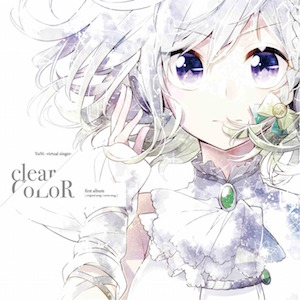 『clear / CoLoR』(通常盤)の画像