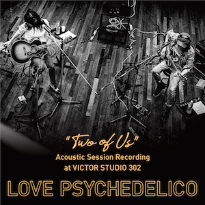 "配信アルバム 『""TWO OF US""Acoustic Session Recording at VICTOR STUDIO 302』の画像"