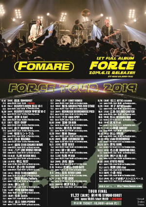 FOMARE「FORCE TOUR 2019」の画像