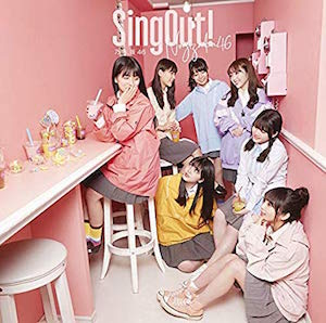 『Sing Out!』通常盤
