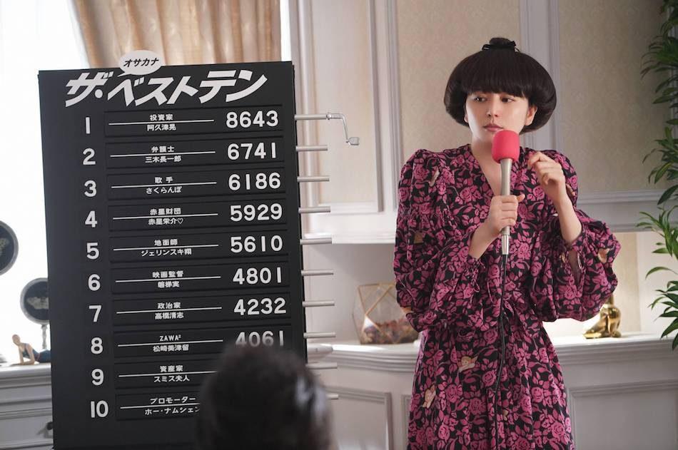 コンフィデンスマンJP-ロマンス編-を観たら-運勢編-を観よう!