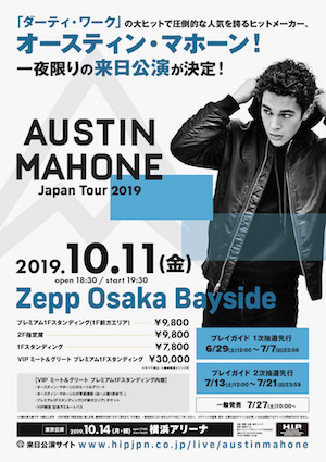 『Austin Mahone Japan Tour 2019』(大阪公演)の画像