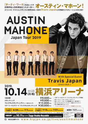 『Austin Mahone Japan Tour 2019』(東京公演)の画像