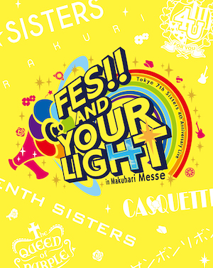 『t7s 4th Anniversary Live -FES!! AND YOUR LIGHT- in Makuhari Messe』Live Blu-ray【通常盤】の画像