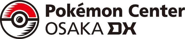 『ポケモンカフェ』西日本初出店! 2店舗目の「ポケモンセンターオーサカ」もの画像1-2