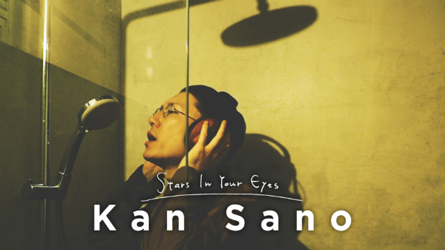 Kan Sano、「Stars In Your Eyes」MVをYouTubeにてプレミア公開