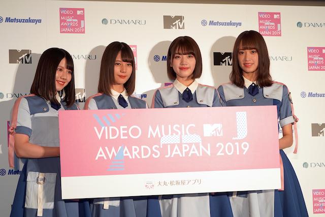 日向坂46 渡邉美穂が好きなMVはKing Gnu「白日」 『MTV VMAJ』MC