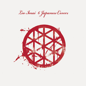 LEO今井 EP『6 Japanese Covers』の画像