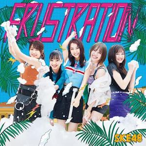 FRUSTRATION(Type-B)(初回生産限定盤)の画像