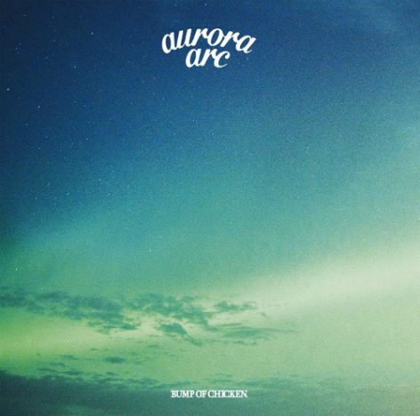 BUMP OF CHICKEN、UNISON SQUARE GARDEN、RADWIMPS…新作に共通する構造