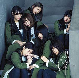 欅坂9th