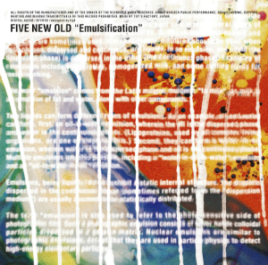 FIVE NEW OLD『Emulsification』(初回生産限定盤)の画像