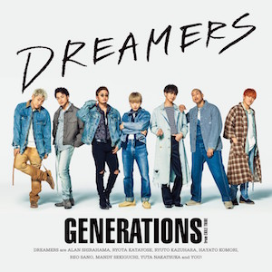 GENERATIONS from EXILE TRIBE『DREAMERS』(CDのみ)の画像