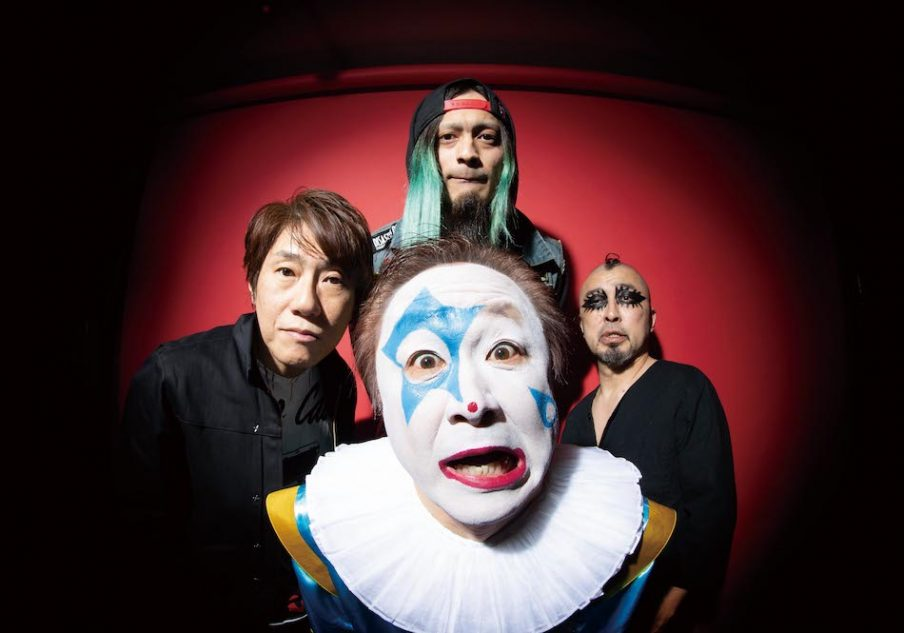 結成35周年のニューロティカ、よしもとミュージック移籍第1弾となる ...