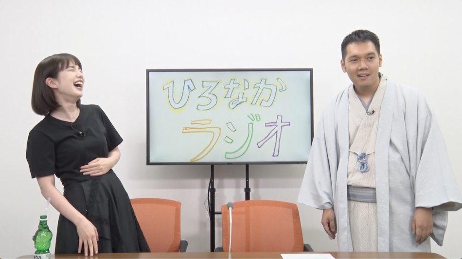 弘中綾香のオールナイトニッポン0(ZERO)』放送前 『ひろなかラジオ ...