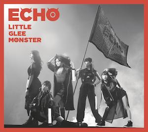 15th Single『ECHO』(初回限定盤A)の画像