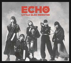 15th Single『ECHO』(初回限定盤B)の画像