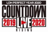 『LDH PERFECT YEAR 2020 COUNTDOWN LIVE』にEXILE、SECOND、三代目ら6組出演
