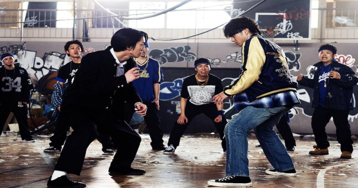 ドラマ ハイアン 2019 ドロー
