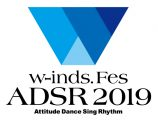 w-inds.主催フェス『w-inds. Fes ADSR 2019』豊洲PITにて開催