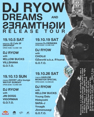 "『DJ RYOW 11th ALBUM ""DREAMS AND NIGHTMARES"" RELEASE TOUR』の画像"