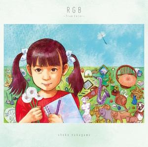 中川翔子『RGB 〜True Color〜』(初回生産限定盤)の画像