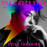 EXILE TAKAHIRO、「YOU are ROCK STAR」配信開始 全編モノクロのエッジ効いたMVも