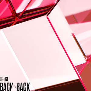 Da-iCE『BACK TO BACK』通常盤の画像