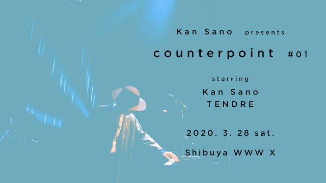 『counterpoint』の画像