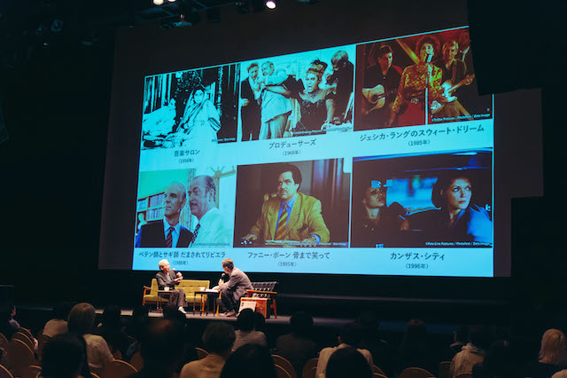 細野晴臣をリスペクトしてやまないアーティストたちの集い 『細野さん みんな集まりました』レポートの画像4-2