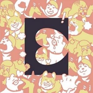 wacci 4th Album『Empathy』初回生産限定盤Bの画像