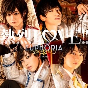 『熱烈LOVE!!』初回盤Bの画像