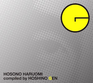 『HOSONO HARUOMI compiled by HOSHINO GEN』の画像