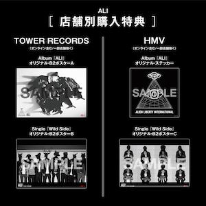 ALI、『BEASTARS』オープニングテーマ「Wild Side」MV公開 KOHHやTohjiらも手がけるHAVIT ART STUDIOがディレクションの画像3-3