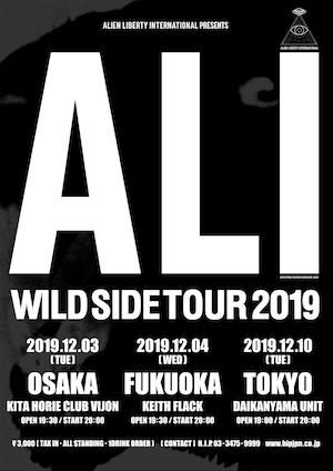 ALI、『BEASTARS』オープニングテーマ「Wild Side」MV公開 KOHHやTohjiらも手がけるHAVIT ART STUDIOがディレクションの画像3-4