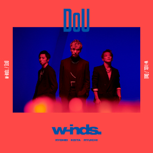 w-inds.『DoU』(初回限定盤)の画像