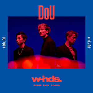 w-inds.『DoU』(通常盤)の画像