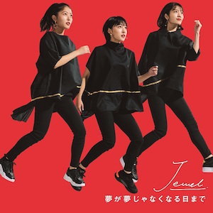 Jewel『夢が夢じゃなくなる日まで』(初回限定盤)の画像