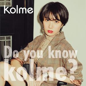 『Do you know kolme?』(Type-C)【CDのみ】の画像