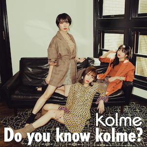 『Do you know kolme?』(Type-D)【CD+Blu-ray イベント会場限定盤】の画像