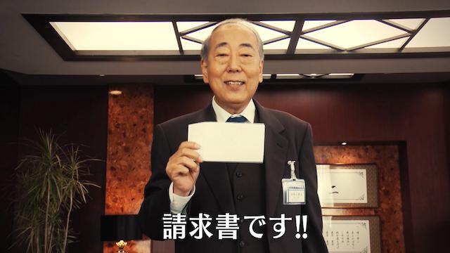 P!NK、『グレイテスト・ヒッツ2019』CM映像公開 ドラマ『ドクターX』より岸部一徳出演の画像1-2