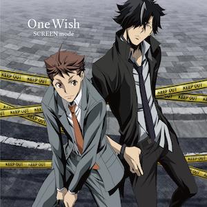 SCREEN mode『One Wish』【アニメ盤】の画像
