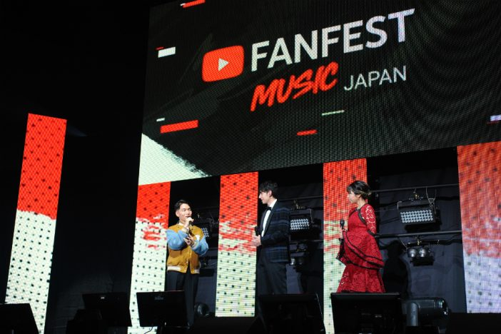 ACE COLLECTION、SIRUP、Snow Man、ちゃんみな、wacciの5組が熱演 『YouTube FanFest』ミュージックライブショー